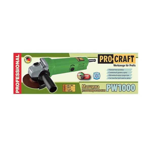 Болгарка Procraft PW1000