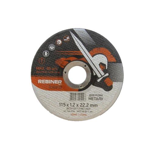 Диск отрезной по металлу Rebiner 115×1,2×22,2 мм