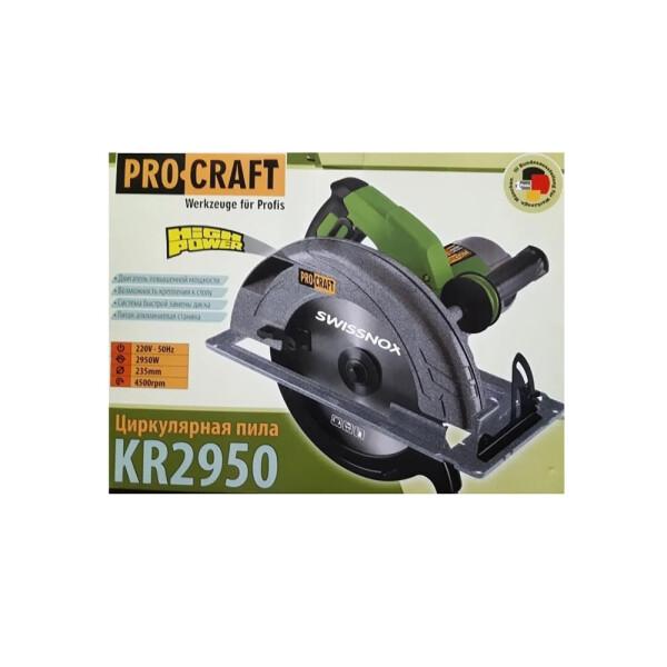 Дисковая пила Procraft KR2950