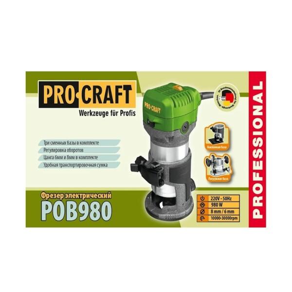 Фрезер Procraft POB980 (три сменных базы)
