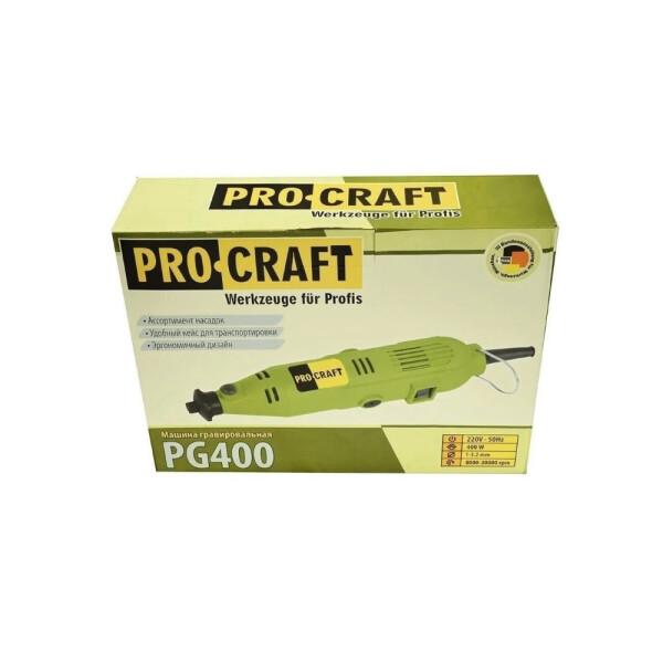 Гравер Procraft PG400