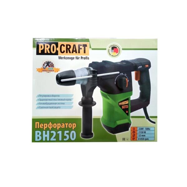 Перфоратор Procraft BH2150