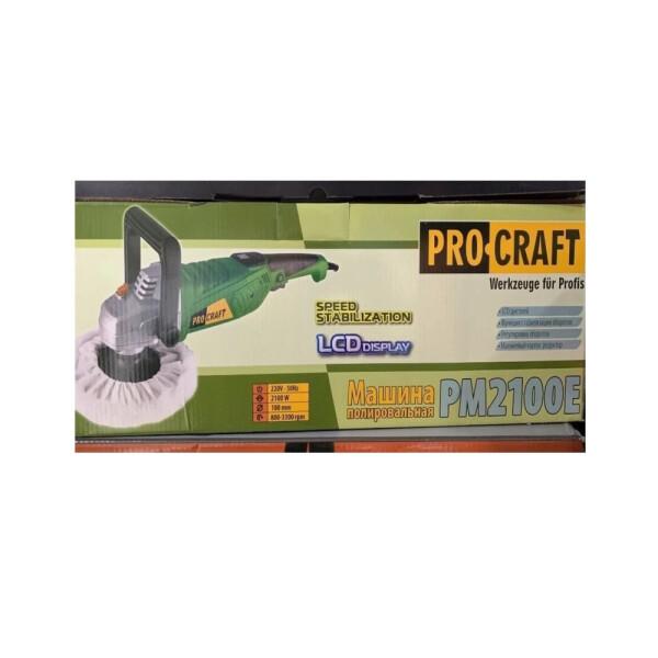 Полировальная машина Procraft PM2100E
